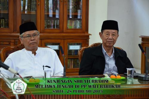Kunjungan MUI Jawa Tengah